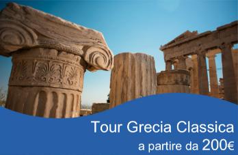 Tour Grecia Classica 2017